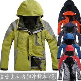定做户外衣防寒滑雪服工作服空白冲锋衣加LOGO印花男女同款冲锋衣
