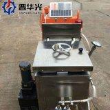 广东深圳灌缝机厂家 路面灌缝机图片