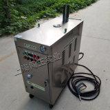 闖王高壓蒸汽清洗機 手推式移動蒸汽洗車機