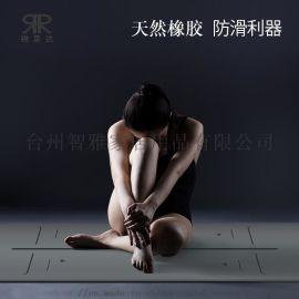 PU天然橡胶激光雕刻体位线瑜伽垫 锐思达瑜伽垫