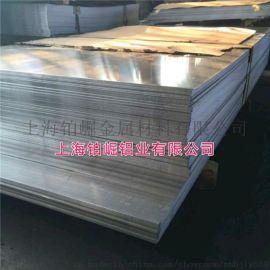1060铝板2-6mm纯铝板,合金铝板报价