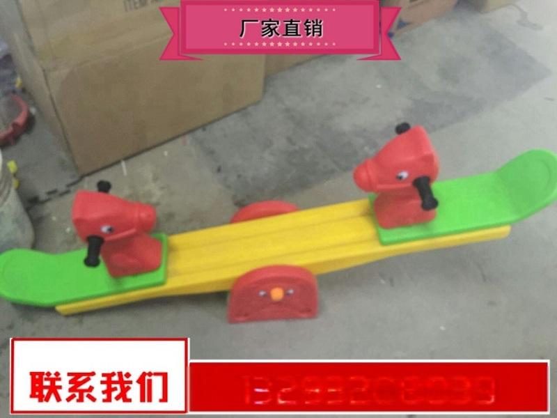 新品组合滑梯生产批发