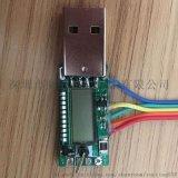 安卓蘋果USB數據充電線方案