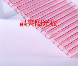 6mm晶亮pc阳光板_中空阳光板报价_阳光板货架