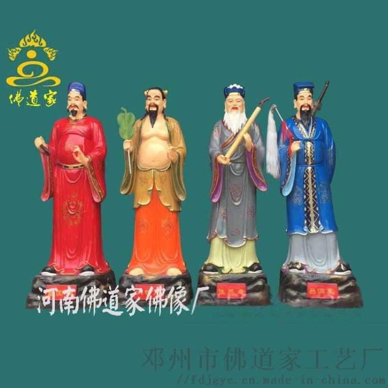 整套八仙 吕洞宾神像 纯阳祖师神像 道教八仙神像