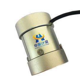 法兰式静态扭力传感器 扭矩传感器 华衡计量