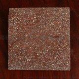 寿宁红石材
