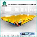 KPC滑觸線供電軌道平車廠設計鋼包車電動擺渡車
