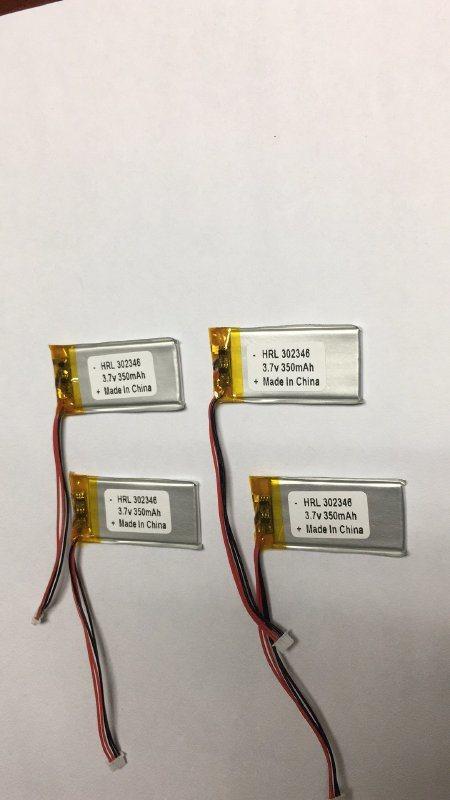 聚合物鋰電池廠家 302346-3500mah