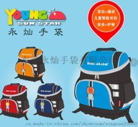 上海优质智能书包批发 智能书包永灿手袋生产商