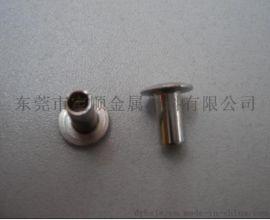 箱包铆钉 直径3MM半空心铆钉 圆头不锈钢铆钉