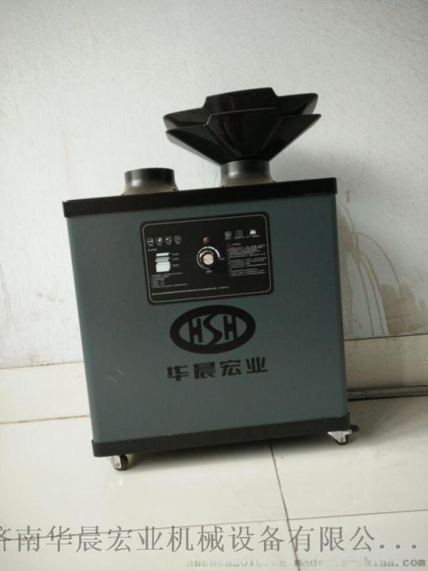 可移动式锡焊净化器工业烟雾净化设备艾灸烟雾处理器