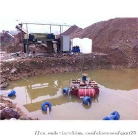 制沙场石粉洗沙泥浆污泥脱水离心机
