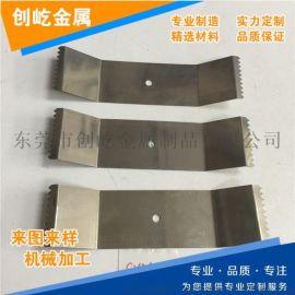 不锈钢U型弹片 导航外壳喷油夹具 方管连接件