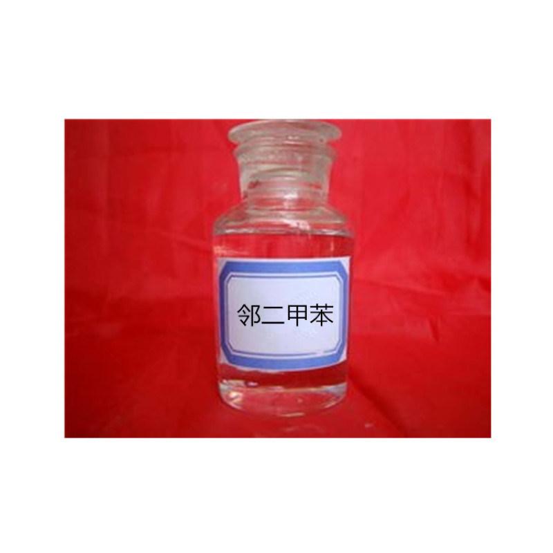 邻二甲苯 大量现货供应优质有机化工原料