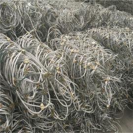 主动防护网,被动防护网厂家,山体防护网