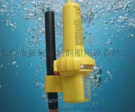船用HX-5000型自动识别系统搜救应答器