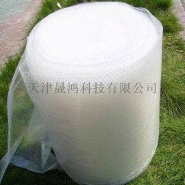 天津宜兴埠复合编织服装气泡膜气泡袋