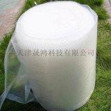 天津宜興埠復合編織服裝氣泡膜氣泡袋