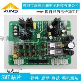 厂家直销高频贴片插件加工 PCB板电路板焊接