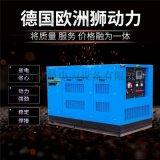 400A柴油發電電焊機哪家優惠