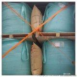 广州厂家供应货柜箱空隙填充袋