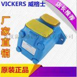 4525V-50A 21-TCC-22R  威格士叶片泵