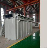 柳州燃材鍋爐環保除塵器