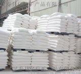 造紙專用納米碳酸鈣