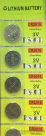 3.0V **锰纽扣电池CR2106卡装