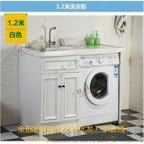 锐镁全铝家居定制 现代简约风格 全铝洗衣柜