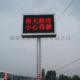T型LED交通信息显示屏