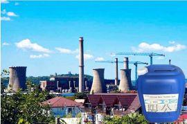 贵阳兼容型杀菌灭藻剂L-601化肥厂循环水系统用
