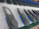 新款戶外照明太陽能路燈LED燈太陽能分體路燈