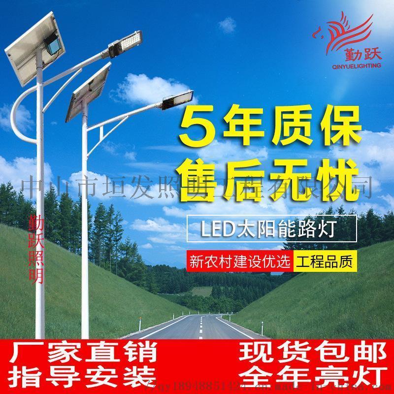 广州新款农村户外一体化大功率太阳能路灯市电路灯