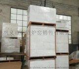 氧化鋁空心球磚 鞏義有道t-3氧化鋁空心球磚
