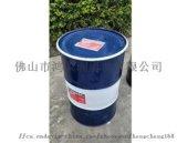 廣東中山液壓油 液力傳動油 鴻成潤滑油