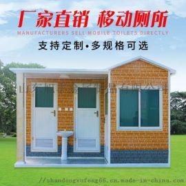 移动厕所 户外洗手间 景区园林市政公共卫生间