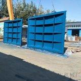 铸铁闸门 铸造 高压铸铁闸门 生产厂家