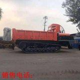 8吨封闭驾驶室履带运输车 橡胶工程带履带运输车