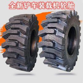 磊甲20.5/70-16铲车装载机轮胎