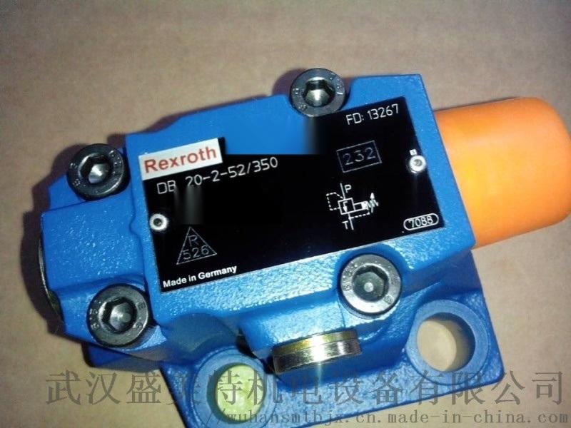 力士乐减压阀ZDR6DP2-4X/150YM