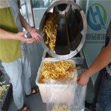 复合薯条油炸线  休闲食品油炸设备  薯条油炸机