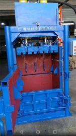 高配置大型立式不锈钢铝合金压缩打包机  100吨
