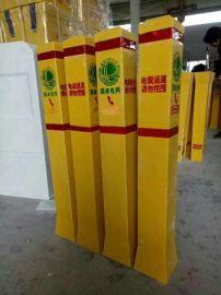 标志牌立柱油田气管线标识桩 玻璃钢标志桩标志牌