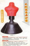 不倒翁人形沙袋(JDYH-110)