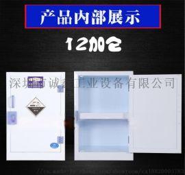 广州12加仑pp酸碱柜实验室试剂柜药品柜