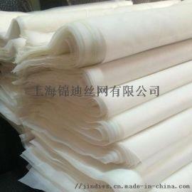 锦纶尼龙网布 医药食品滤布 耐高温丝印油漆过滤网