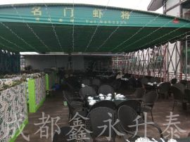 成都厂家定制仓储户外大型雨篷