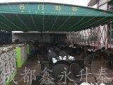 成都廠家定製倉儲戶外大型雨篷